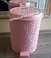 "Ведро с педалью ""Ажур"" 10 л Elif Plastik, Турция, розовое, фото 4"