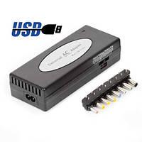 Универсальное зарядное устройство для ноутбука Gemix PC-120WL,порт USB, 120W (8 разьемов)