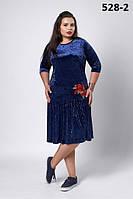 Платье  нарядное для  полных  из бархата велюра  новинка Иден  размеров 52, 54, 56  разных цветов