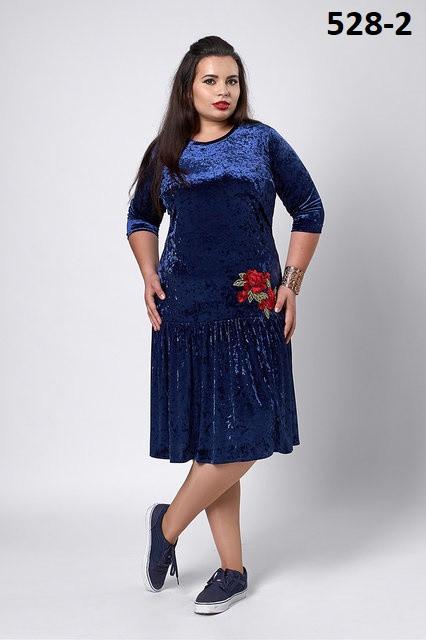de7df71e1 Платье нарядное для полных из бархата велюра новинка Иден размеров 52, 54,  56 разных