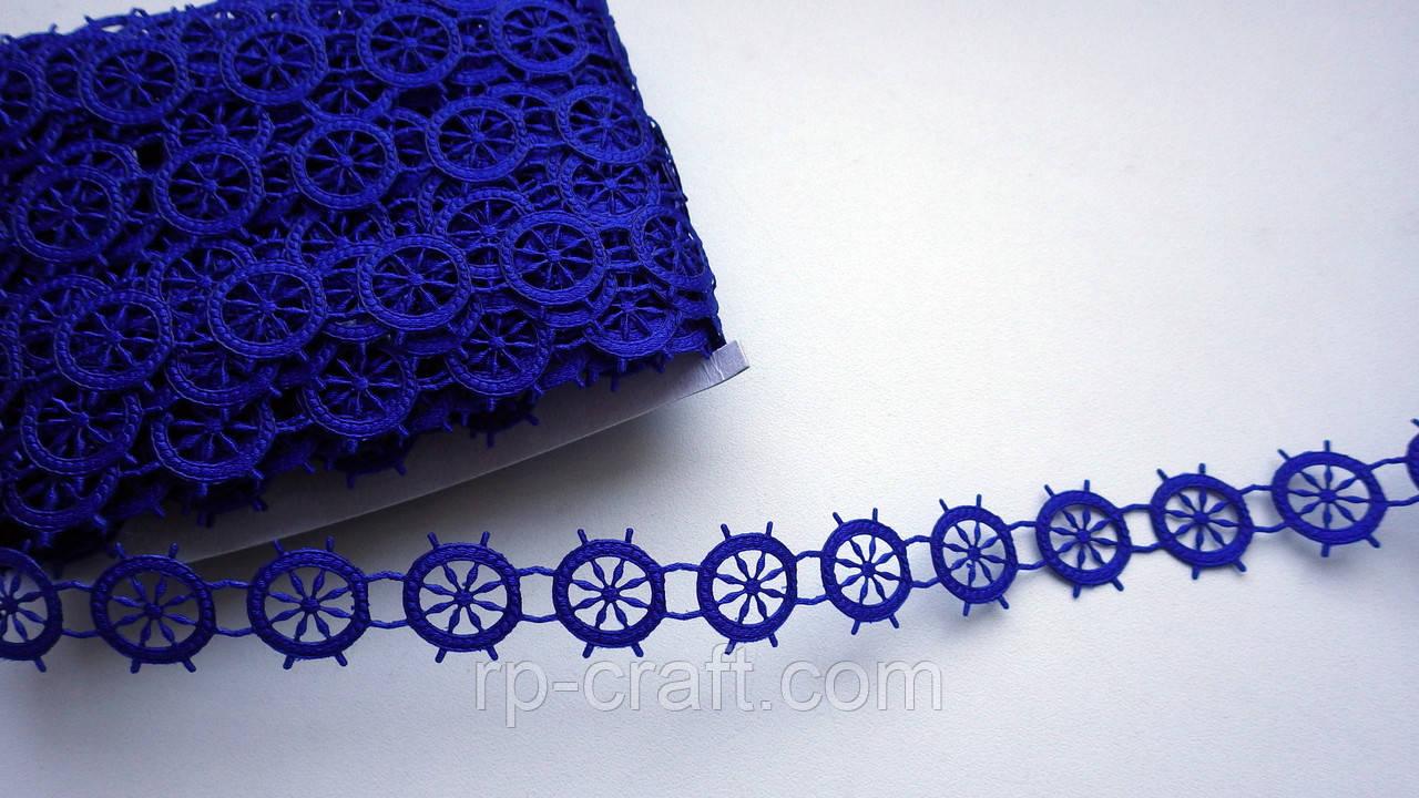 Тесьма декоративная из элементов, штурвалы синие, 20 мм