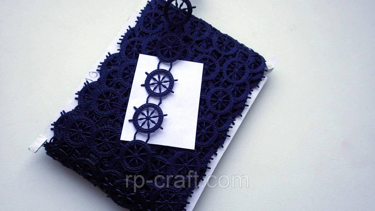Тесьма декоративная из элементов, штурвалы темно-синие, 20 мм
