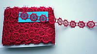 Тесьма декоративная из элементов, штурвалы красные, 20 мм