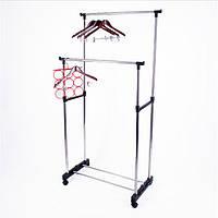 Вешалка стойка для одежды напольная двойная телескопическая Double Pole