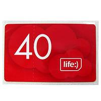Карточки п/с LIFE 40 грн