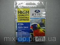 Картридж JET-TEC для Epson E110c  T0632  cyan