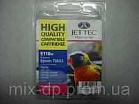 Картридж JET-TEC для Epson E110m  T0633  magenta