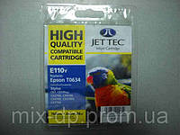 Картридж JET-TEC для Epson E110y  T0634  yellow