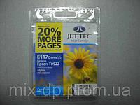 Картридж JET-TEC для Epson E117c  T0922  cyan