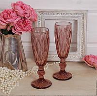 """Бокалы из цветного стекла для шампанского """" Кубок"""" аметист розовый. Цветные бокалы ромб"""