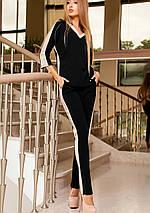 Универсальный женский костюм с лампасами (Саржа jd), фото 3