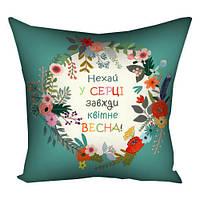 "Подушка ""Floral Greetings""(10 фото) 40х40 (габардин)"