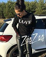 """Свитшот """"LOVE"""" - М №1016, фото 1"""