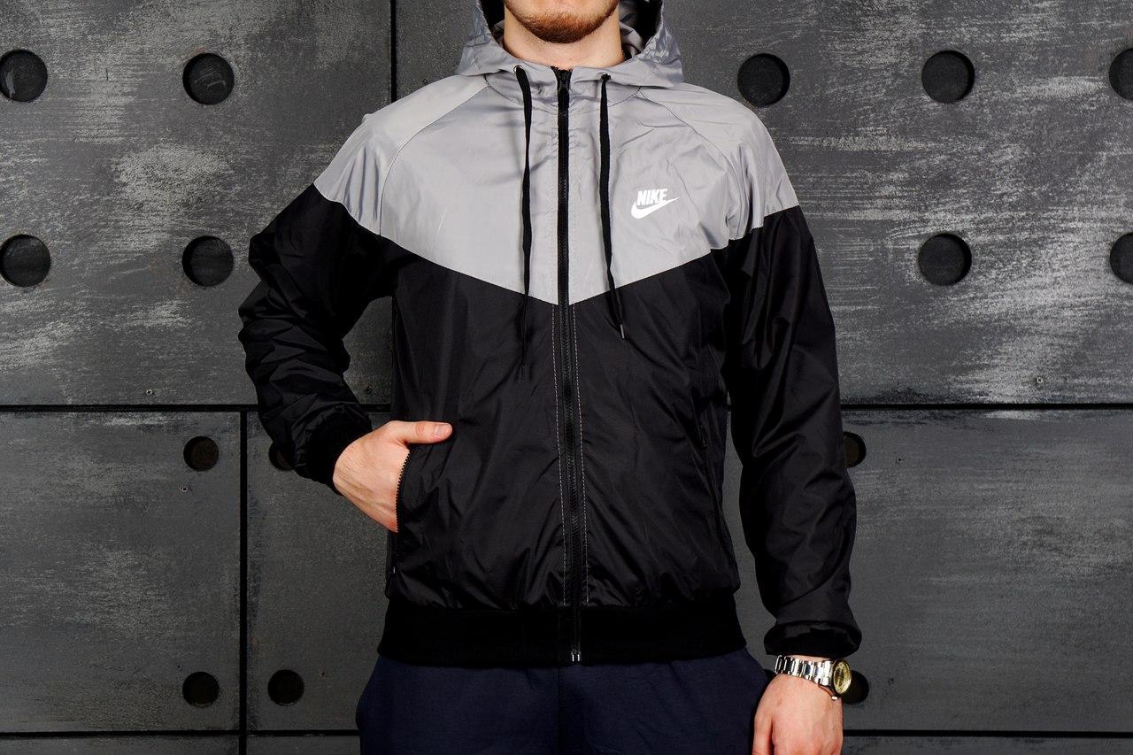 Ветровка Nike серо-черная, виндранер