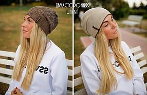 Женская вязаная шапка La Visio 261 двухсторонняя, двухцветная