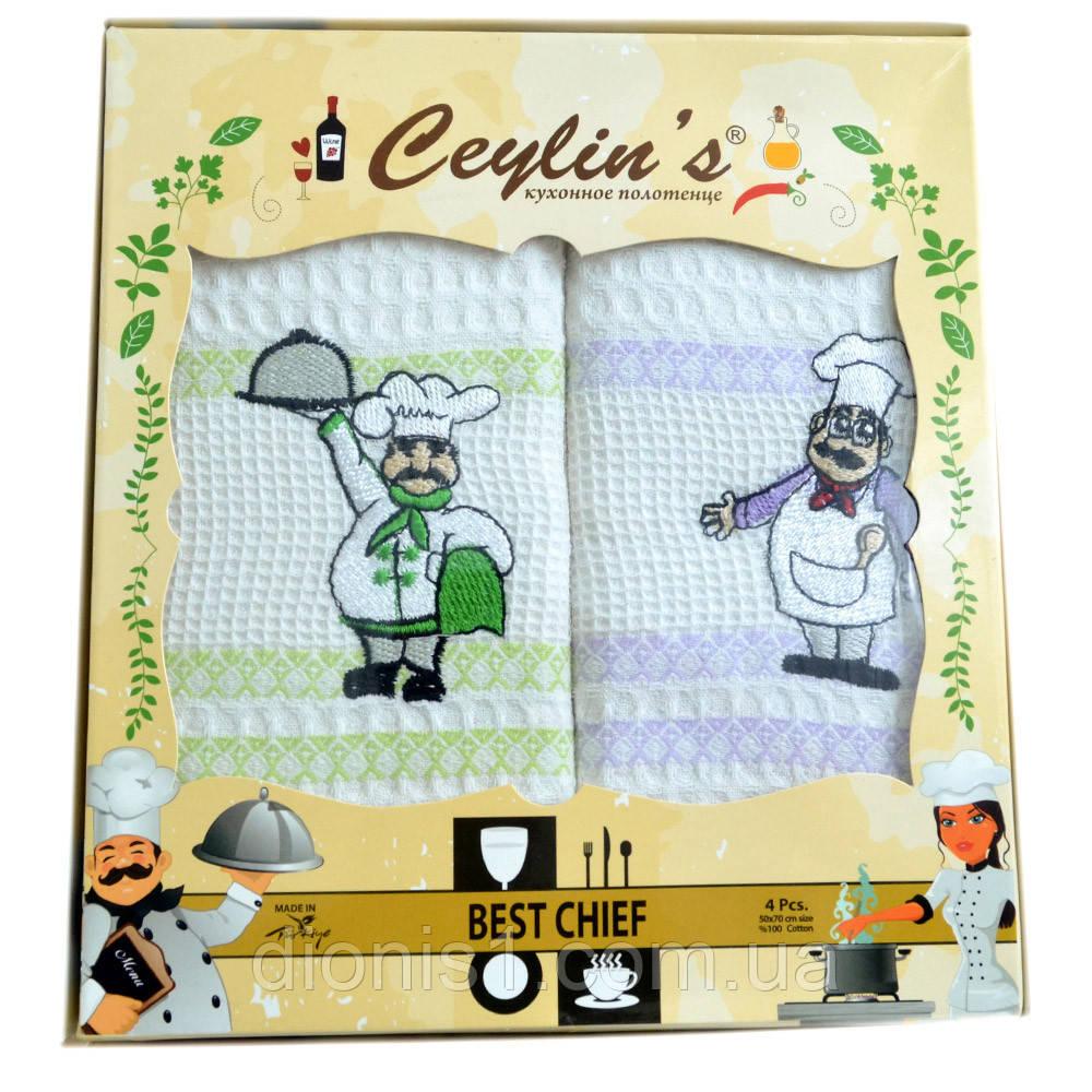 Набор кухонных полотенец шеф повар 50х70 Ceylin's 100% хлопок Турция