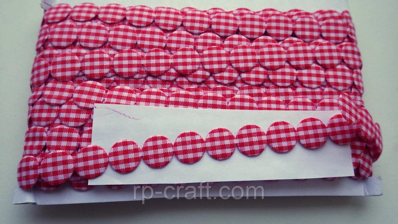 Тесьма декоративная из элементов, красный кружок в клетку, 11 мм