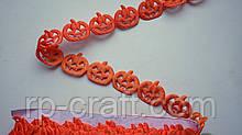 Тесьма декоративная из элементов, тыква, 24х25 мм