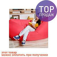 Надувной матрас для отдыха Ламзак (Lamzac)/надувная кровать