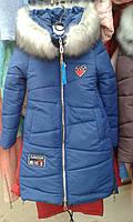 Куртка зимова ГНОМ  (Куртка зимняя ГНОМ)