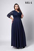 Платье женское нарядное в пол с гипюром  больших размеров  Лидия  размеров 52, 54, 56, 58 разных цветов