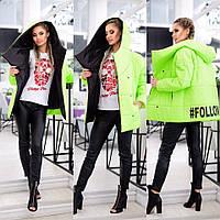 """Стильная женская куртка """" follow me """""""