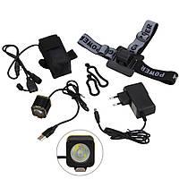 Светодиодная велосипедная фара USB велофара XM-L T6 1000 люмен С АКБ