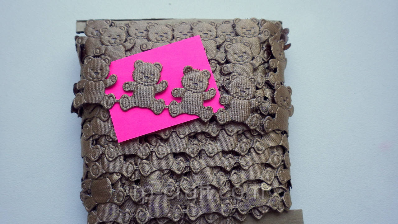 Тесьма декоративная из элементов, мишка шоколадный, 17х20 мм