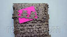Тасьма декоративна з елементів, мишко шоколадний, 17х20 мм