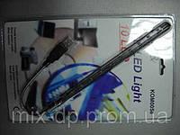 Светильник USB 10-светодиодный (гусиная шея)KOM0058