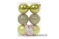 Набор елочных шаров 6см оливка (6 шт)