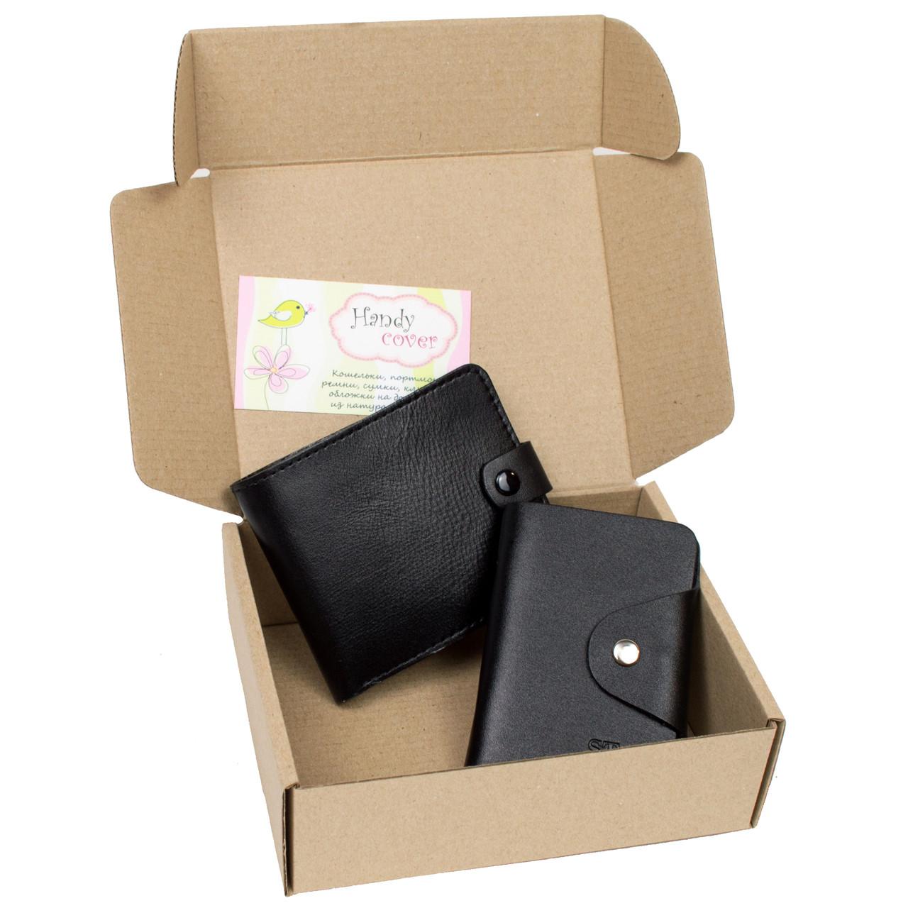 Подарочный набор №3: портмоне П1 + картхолдер