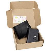 Подарочный набор №3 (7 цветов): портмоне П1 + картхолдер