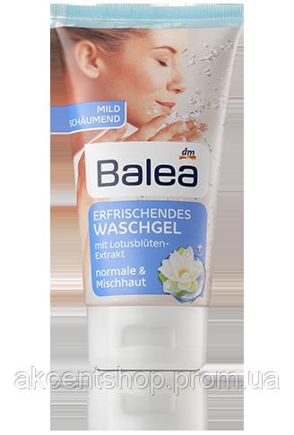Гель для умывания лица Balea Erfrischendes Waschgel- с экстрактом лотоса - Интернет-магазин <AKCENT SHOP> в Тернополе