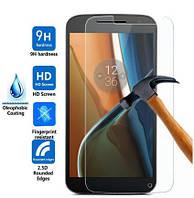 Защитное стекло Ultra 0.33mm (H+) для Motorola MOTO G4 Play (XT1602)