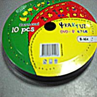 Диск Kaktuz    4.7Gb -  8-16x  (bulk  10)   DVD-R