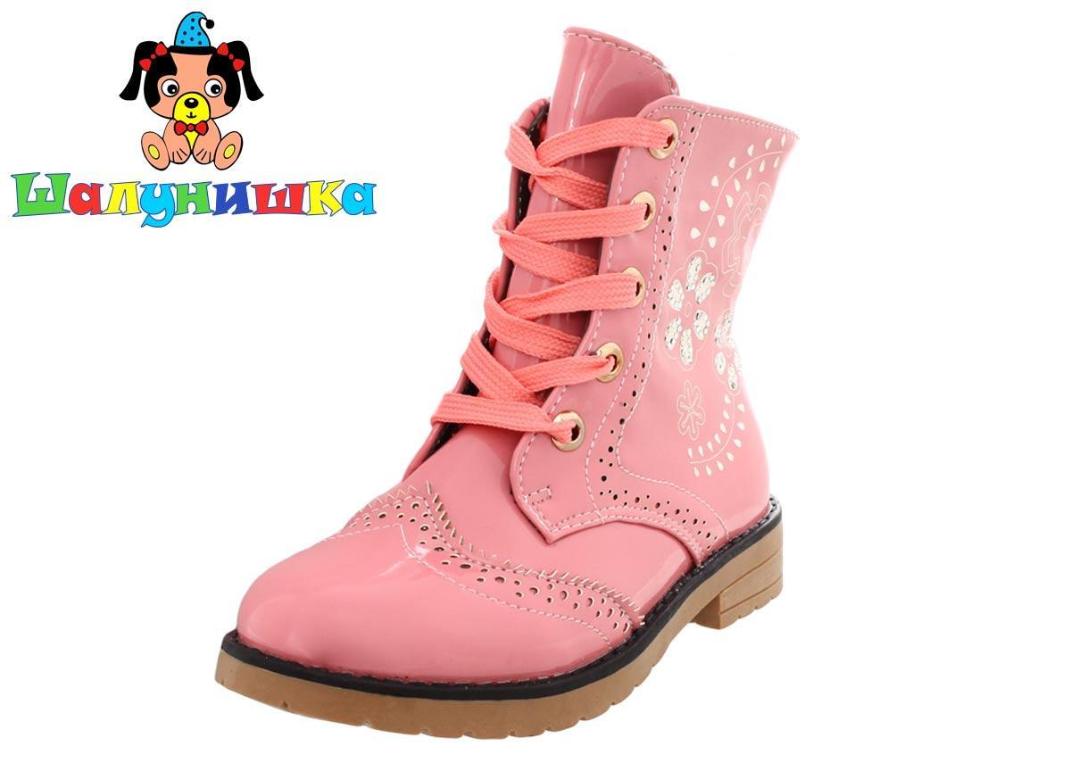 Детские демисезонные ботинки Шалунишка на девочку Размер 25-30 -