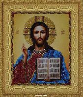 """Набор для вышивания бисером Р-110 Миниатюрная """"Икона Христа Спасителя"""""""