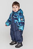 Детский зимний совместный комбинезон для мальчика  Саша.