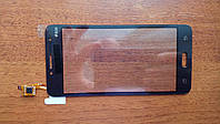 Тачскрин для SAMSUNG G532 Galaxy J2 Prime золотистый