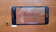 Тачскрин для SAMSUNG G532 Galaxy J2 Prime тёмно-серый
