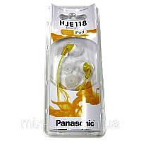 Наушники  Panasonic RP-HJE118GU--Y  Yellow