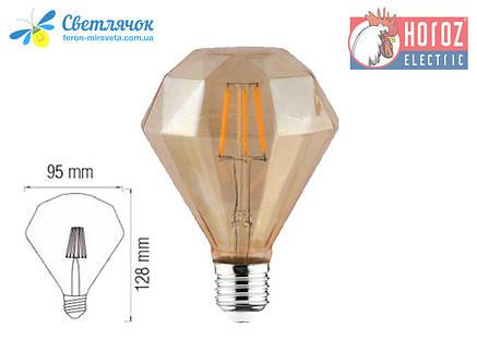 Лампа Эдисона светодиодная 4W Horoz Е27 2200К DIAMOND, фото 2