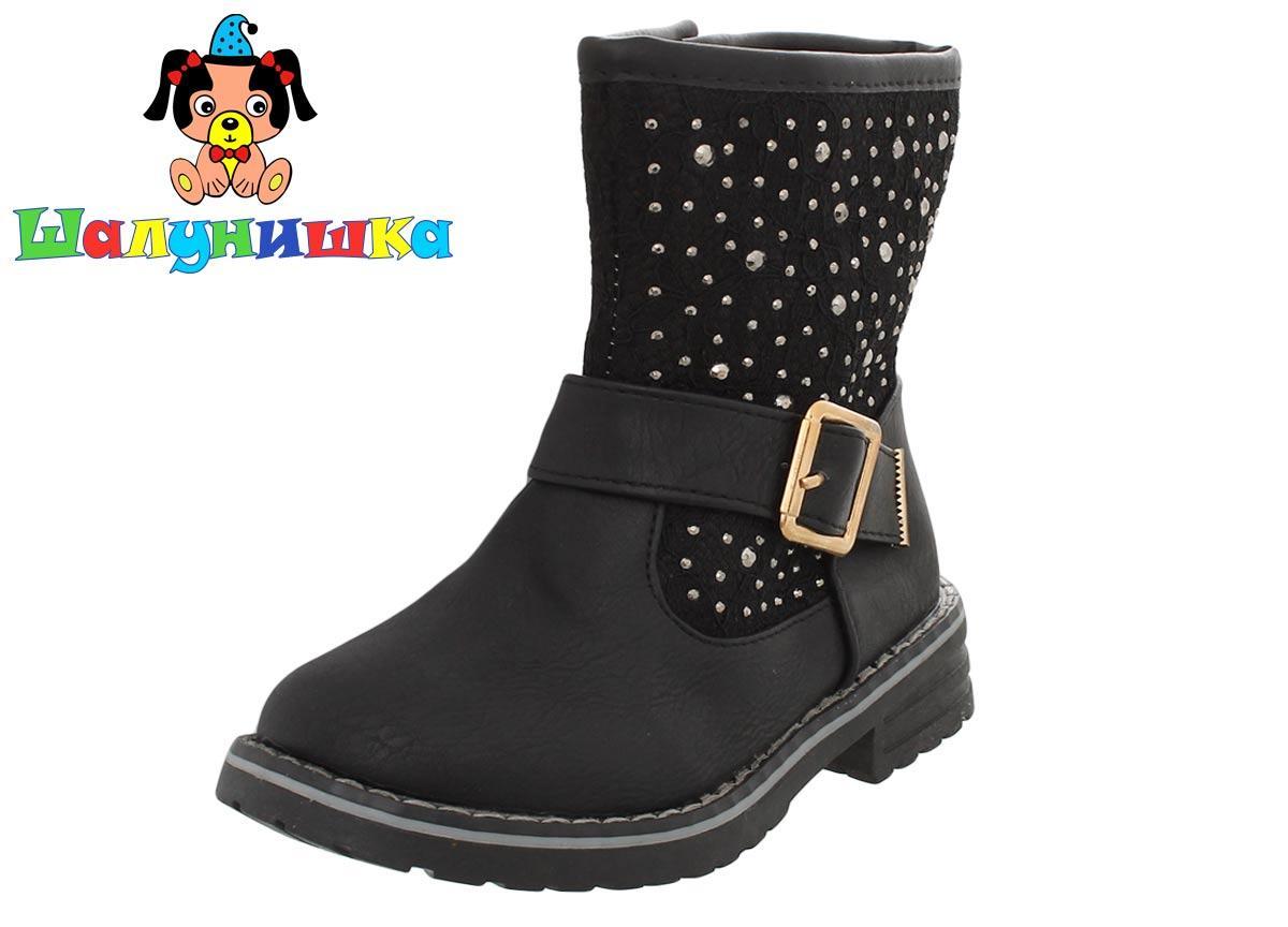 6ffe8400a Детские демисезонные ботинки Шалунишка на девочку Размер 25-30 ...