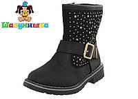 Детские демисезонные ботинки Шалунишка  на девочку Размер 25-30