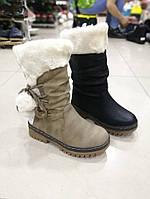 Сапоги зимние детские на девочку Польша Размеры 28- 35