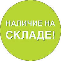 ИНФОРМАЦИЯ ВНУТРИ