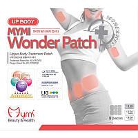 🔥✅ Пластырь для похудения талии и верхней части тела Mymi wonder patch Up Body