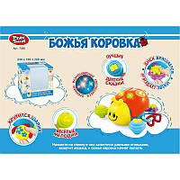 Развивающая музыкальная игрушка на русском Божья коровка 7580 Play Smart на батарейках светится музыка сказки