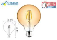Лампа Эдисона светодиодная 6W Horoz Е27 2200К GLOBE